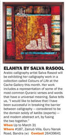 Salva Rasool - art & beyond - Afternoon, Mumbai - 27th March 2015, pg 16