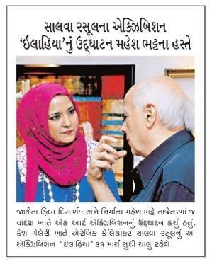 Salva Rasool - art & beyond - Sandesh, Mumbai - 29th March 2015, pg 4 (Gujrati)