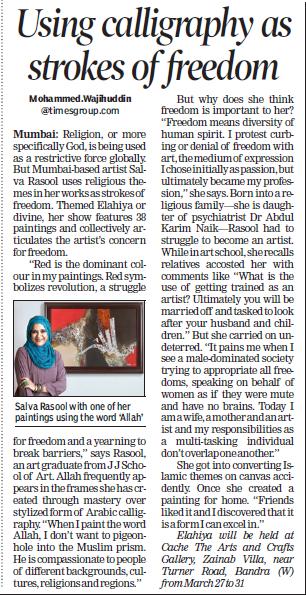 Salva Rasool - art & beyond - Times of India, Mumbai - 27th March 2015, pg 7