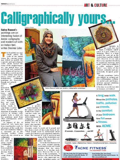 Salva Rasool - art & beyond - Bombay Times, Mumbai - 22nd July 2010