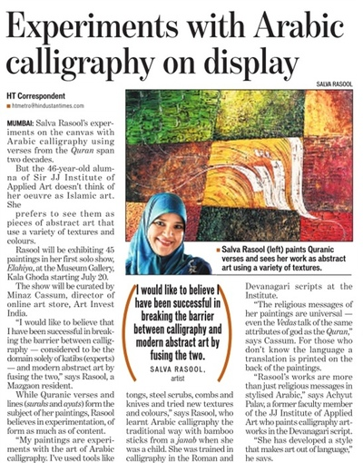 Salva Rasool - art & beyond - Hindustan Times, Mumbai - 9th July 2010
