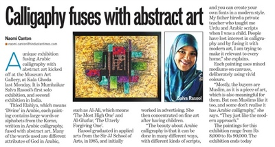 Salva Rasool - art & beyond - Hindustan Times, Mumbai - 25th July 2010, pg 6