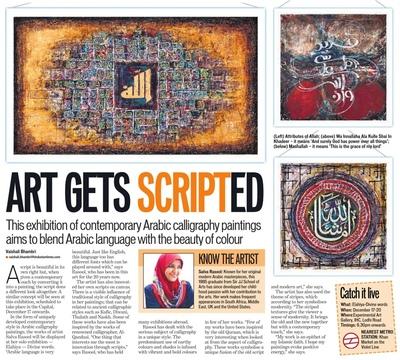 Salva Rasool - art & beyond - HT Times, New Delhi - 13th Dec 2011
