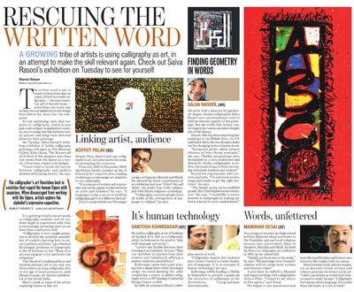Salva Rasool - art & beyond - Hindustan Times, Mumbai - 18th July 2010