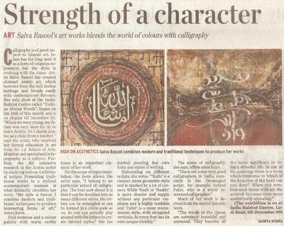 Salva Rasool - art & beyond - The Hindu Metro Plus, New Delhi - 17 December 2011, pg 4
