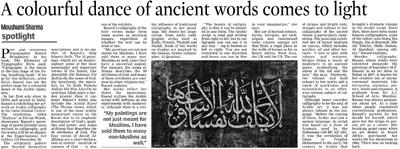 Salva Rasool - art & beyond - The Asian Age, New Delhi - 19 Dec 2011, pg 15