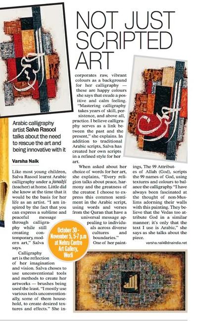 Salva Rasool - art & beyond - DNA, Mumbai - 30th Oct 2012
