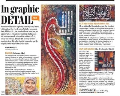 Salva Rasool - art & beyond - Mid Day, Mumbai - 30th Oct 2012, pg 6