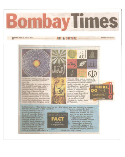 Salva Rasool - art & beyond - Bombay Times, Mumbai - 20th Aug 2009