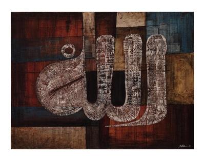 Salva Rasool - art & beyond - http://dumkhum.com/2012/11/02/arabic-calligraphy-paintings-by-salva-rasool/