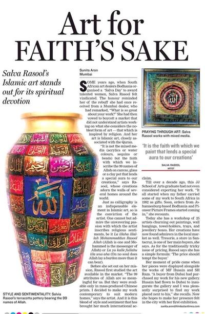 Salva Rasool - art & beyond - Hindustan Times, Mumbai - 15th July 2007, pg 17