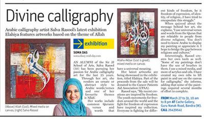 Salva Rasool - art & beyond - Mid-Day, Mumbai - 26th March 2015, pg 26