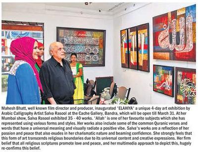 Salva Rasool - art & beyond - Afternoon, Mumbai - 28th March 2015, pg 8