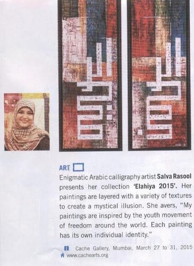 Salva Rasool - art & beyond - Savy Magazine, Mumbai - March 2015 issue