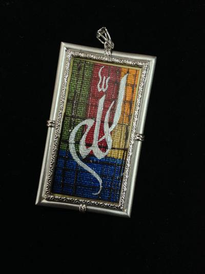 Salva Rasool - art & beyond - Allah Pendant