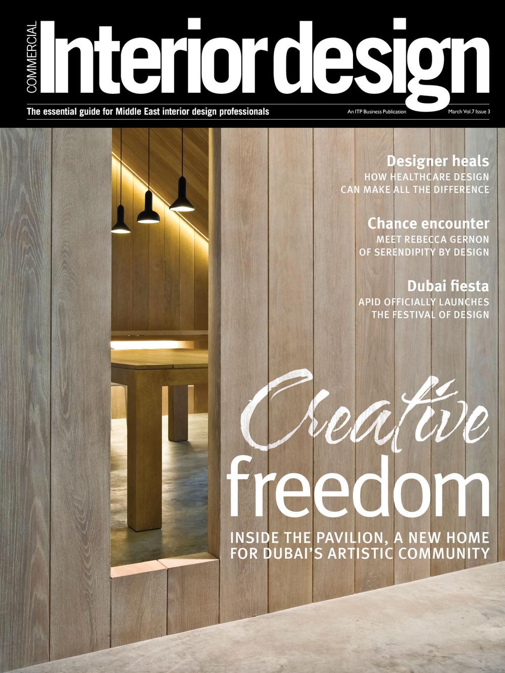 Статьи на тему дизайн и интерьер