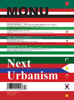 Onur Ekmekci - Towards a Neo-liberalized Istanbul