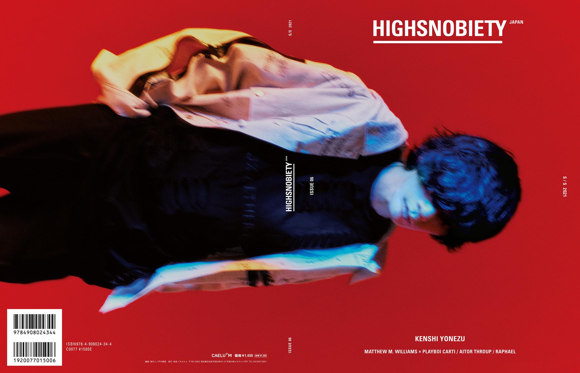 John Clayton Lee - Highsnobiety Issue 06 Cover Kenshi Yonezu