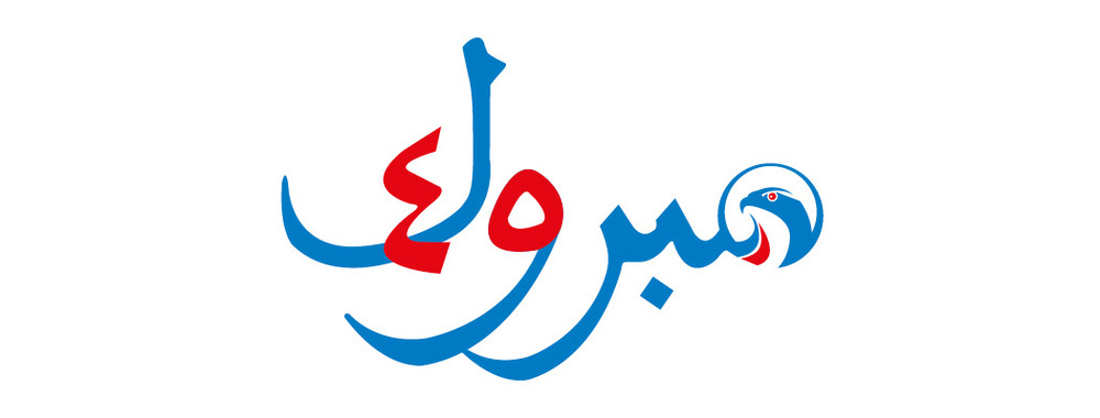 Nejib Design -