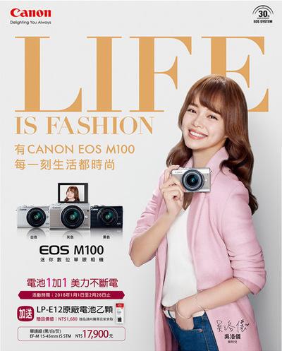 XINDI SIAU - Canon EOS M100. Taiwan